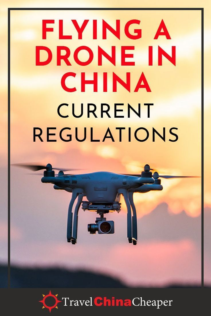 Flying a Drone in China