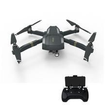 New Drone Center – The Latest Drone Reviews